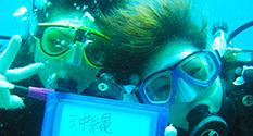 (DD)青の洞窟体験ダイビング+体験ダイビング(超初級)