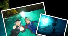 青の洞窟プラン